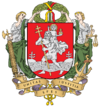 Coat of arms of Filnius