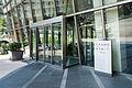Grand Hyatt Tokyo entrance 20150429-001.jpg