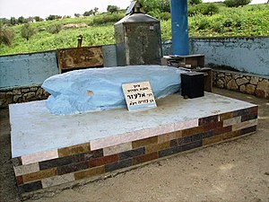 Eleazar ben Azariah - Grave of Eleazar ben Azariah, Galilee, Israel.