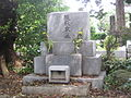 Grave of Shinpei Goto, in the Aoyama Cemetery.jpg