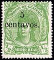 Guatemala 1881 Sc18.jpg