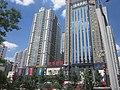 Guizhou Bank Building, Panzhou, Guizhou, China1.jpg