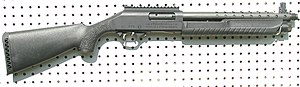 "Riot shotgun - H&K Fabarm FP6 Entry - features a 14"" barrel and is subject to regulation under the National Firearms Act in the U.S."