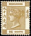 HKStamp96cents.jpg
