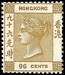 Postage Stamps And Postal History Of Hong Kong Wikipedia