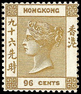 Postage stamps and postal history of Hong Kong