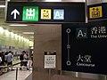 HKU MTR Station 香港大學站 港鐵 sign Nov 2016 Lnvs 01.jpg