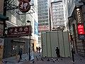 HK 中環 Central 德輔道中 39 Des Voeux Road Central 英皇商業中心 Emperor Commercial Centre name sign 德忌利士街 Douglas Street December 2019 SS2 02.jpg