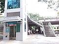 HK 九龍城區 Kowloon City 何文田 Ho Man Tin 培正道 Pui Ching Road June 2019 SSG 14.jpg