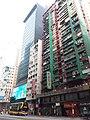 HK 灣仔 Wan Chai 軒尼斯道 Hennessy Road January 2019 SSG 02.jpg