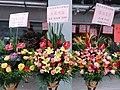 HK 荃灣 Tsuen Wan 白田壩街 45 Pak Tin Par Street 南豐紗廠 The Mills mall shop grand opening flower sign December 2018 SSG 03.jpg