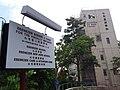 HK 香港南區 Southern District PFL Pokfulam 薄扶林道 Pok Fu Lam Road September 2019 SSG 31.jpg