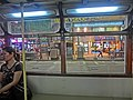HK 香港總商會 Hong Kong General Chamber Of Commerce CWB 29-5-2014 Free Ride Tram Tour night window view night Yee Wo Street May-2014.JPG