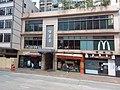 HK Bus 101 view 九龍城區 Kln City 漆咸道北 Chatham Road North 馬頭圍道 Ma Tau Wai Road August 2018 SSG 08.jpg