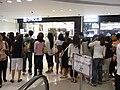 HK CWB 皇室堡 Windsor House mall shop OPTICAL 88 visitors.JPG