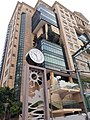 HK CWB 銅鑼灣 Causeway Bay 摩頓台 Moreton Terrace clock HKCL October 2019 SS2 06.jpg