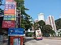 HK CWB 銅鑼灣 Causeway Bay 高士威道 Causeway Road near Victoria Park September 2019 SSG 01.jpg