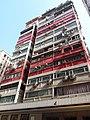 HK Causeway Bay 銅鑼灣 CWB 百德新街 Paterson Street January 2019 SSG 03.jpg