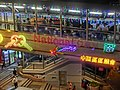 HK Central Escalators Cochrane Street lighting sign Sep-2014 Nation Day.JPG