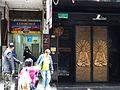 HK Central Lan Kwai Fong 35 D'Aguilar Street Zinc Bar Dec-2015 DSC.JPG