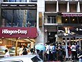 HK Central Lan Kwai Fong D'Aguilar Street Haagen-Dazs shop queue visitors Sept-2012.JPG