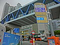 HK Central Man Yiu Street footbridge n NWFB stop sign May-2013.JPG