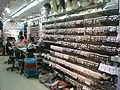 HK Central Wing Kut Street Wholesale n Retailing 1.JPG