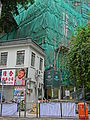 HK Mid-Levels Pokfulam Road 18-27 Hing Hon Road Kerry Properties construction site April 2013.JPG