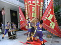 HK SW 119 Queen's Road West Kiu Fat Building Parkn Shop Grand Opening Aug-2012 Master Ha Drum.JPG