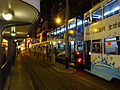 HK Sheung Wan night Des Voeux Road Central Tram Terminal Station June-2015 DCF.JPG