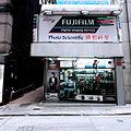 HK Stanley St Camera Store.jpg
