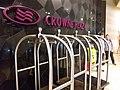 HK TKO 將軍澳 Tseung Kwan O 唐德街 Tong Tak Street hotel 香港九龍東皇冠假日酒店 Crowne Plaza Hong Kong Kln East May 2019 SSG 10.jpg