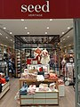HK TST 尖沙咀 Tsim Sha Tsui 海港城 Harbour City 海運大廈 Ocean Terminal mall shop January 2020 SS2 03.jpg