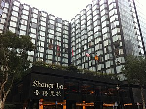 Kowloon Shangri-La -  The facade of Kowloon Shangri-La Hotel