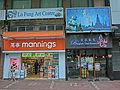 HK Tin Hau 1 King's Road 海景軒 Grand Seaview Heights shop Bangkok Thai Restaurant n Mannings June-2014.JPG