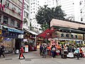 HK WC 灣仔道 Wan Chai Road food shops January 2020 SS2 06.jpg
