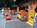HK Wan Chai Queen's Road East 03 art red tomato Aug-2012.JPG