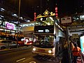 HK evening 沙田第一城 Shatin City One Ngan Shing Street bus 82X stop Feb-2016 DSC.JPG
