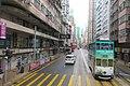 HK tram view 西營盤 Sai Ying Pun 德輔道西 259-269 Des Voeux Road West KAZA Bank Building July 2017 IX1.jpg