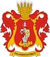 Huy hiệu của Zalaszentgyörgy