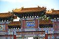 Haidian, Beijing, China - panoramio (245).jpg