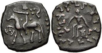 "Mujatria - Coin of Mujatria in his own name. Obv Blundered Greek legend with king on horse. Rev Kharoshthi legend Kṣatrapasa Kharaosta putrasa Mujatriasa ""Mujatria, son of the Satrap Kharahostes."