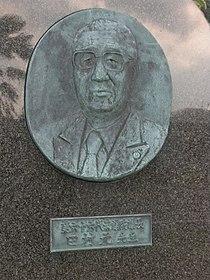 Hajime Tamura's Portrait in a monument.jpg