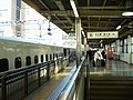 Hamamatsu Station Tokaido Shinkansen platform - 1.jpg