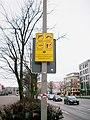 Hamburg Schild Waffenverbot Reeperbahn 003.jpg