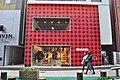 Harajuku - Woolrich 01 (15120518573).jpg