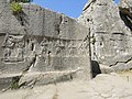 Hattusha the Hittite Capital-110995.jpg