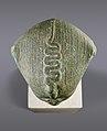Head of a sphinx, possibly of Amenemhat I MET 66.99.4 EGDP017917.jpg