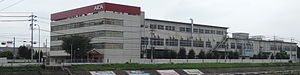 Headquarters of Aica Kogyo.JPG