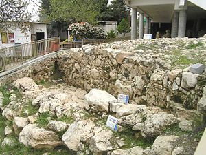 Hebron - Excavations at Tel Rumeida